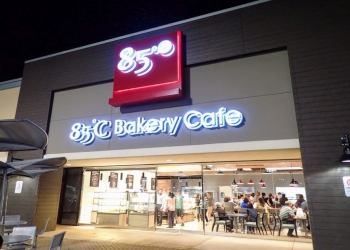 Carrollton bakery 85C Bakery Cafe