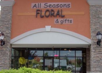Omaha florist ALL SEASONS FLORAL & GIFTS