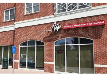 Newport News indian restaurant Aago Indian & Nepalese Cuisine
