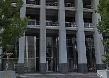Montgomery patent attorney Adams and Reese LLP