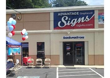 Atlanta sign company Advantage Graphics and Signs
