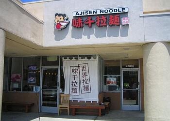 Fremont japanese restaurant Ajisen Ramen