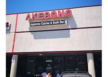 Sacramento japanese restaurant Akebono Freeport Japanese Cuisine & Sushi Bar
