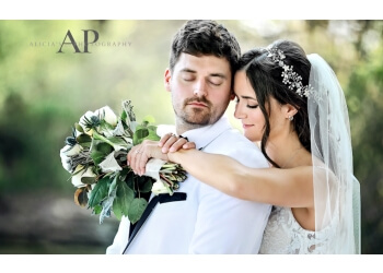 Naperville wedding photographer Alicia's Photography
