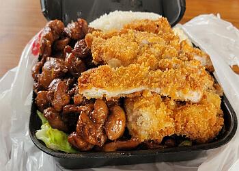 Santa Ana barbecue restaurant Aloha Hawaiian BBQ