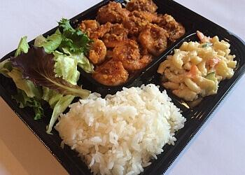 Syracuse japanese restaurant Aloha Japanese Bento
