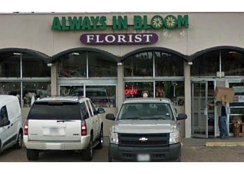Corpus Christi florist Always In Bloom Florist