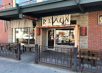 Lincoln japanese restaurant AmuManu Ramen Bar