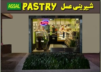 Assal Pastry