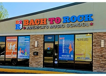 Houston music school Bach to Rock Music School