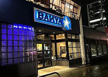 Seattle massage therapy Banya 5