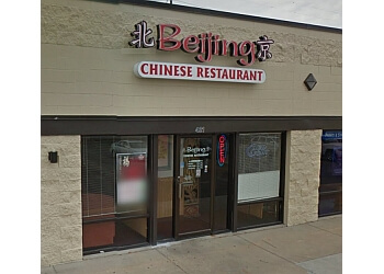 Cedar Rapids chinese restaurant Beijing Chinese Restaurant