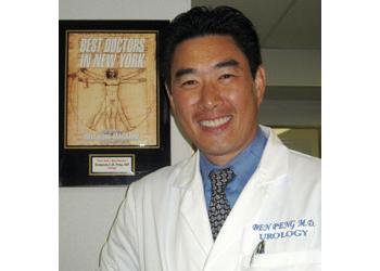 New York urologist Benjamin C. Peng, MD