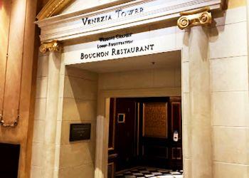 Las Vegas french restaurant Bouchon Bistro