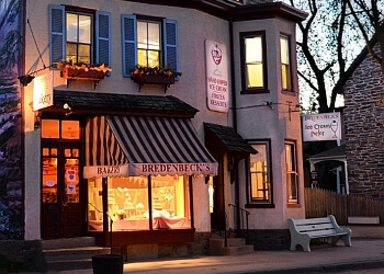 Philadelphia cake Bredenbeck's Bakery