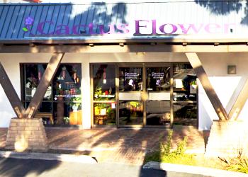 Phoenix florist Cactus Flower Florists