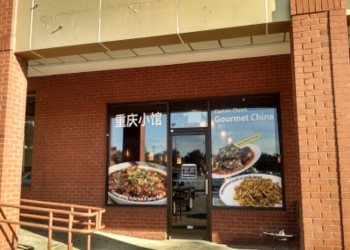 Greensboro chinese restaurant Captain Chen's Gourmet China