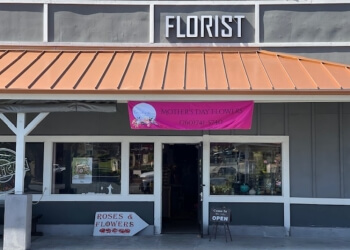 Escondido florist Carousel of Flowers