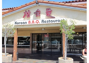 Garden Grove barbecue restaurant Cham Sut Gol Korean BBQ