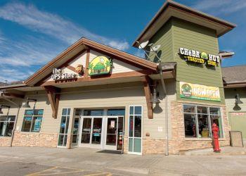 Glendale sandwich shop Cheba Hut Toasted Subs