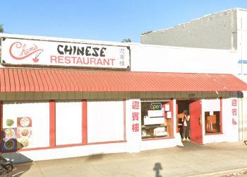 Long Beach chinese restaurant Chen's Chinese Restaurant