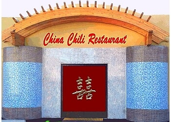 Phoenix chinese restaurant China Chili restaurant
