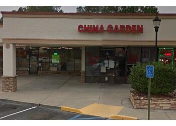 Augusta chinese restaurant China Garden Restaurant