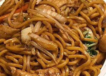 Miramar chinese restaurant China House