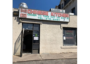 Hartford chinese restaurant China Kitchen