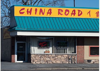 3 Best Chinese Restaurants In Syracuse Ny Threebestrated