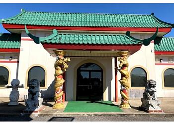 Mobile chinese restaurant China Town Restaurant
