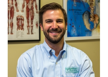 New Orleans chiropractor DR. CHARLES H. ARCHER IV