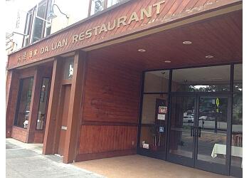 Berkeley chinese restaurant Da Lian Restaurant