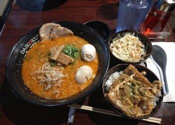 Los Angeles japanese restaurant Daikokuya Ramen