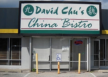 Baltimore chinese restaurant David Chu's China Bistro