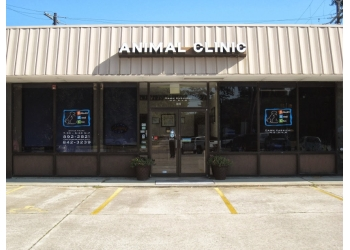 Beaumont veterinary clinic Delaware Animal Clinic