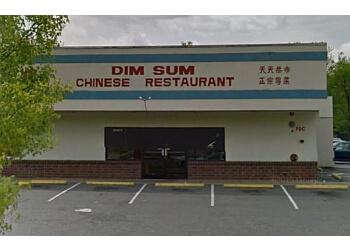Charlotte chinese restaurant Dim Sum Chinese Restaurant