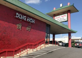San Antonio chinese restaurant Ding How Chinese Restaurant