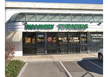 Santa Ana tutoring center Discovery Learning Center