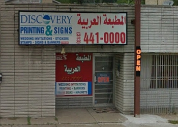 Detroit printing service Discovery Printing and Signs