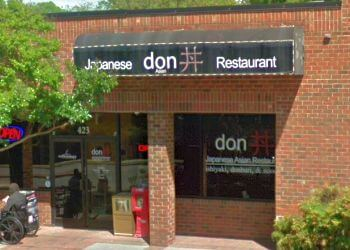 Greensboro japanese restaurant Don Japanese Restaurant