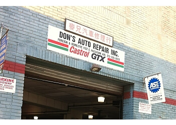 Philadelphia car repair shop DON'S AUTO REPAIR INC.