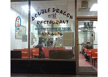 Fort Wayne chinese restaurant Double Dragon Restaurant