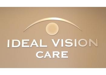Baton Rouge pediatric optometrist Dr. Amy T. Dinh, OD