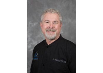 Springfield cosmetic dentist Jonathan Trecker, DMD