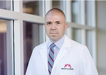 Columbus neurologist Dr. Regan Miller, MD, MHA