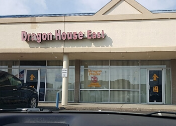 Des Moines chinese restaurant Dragon House East