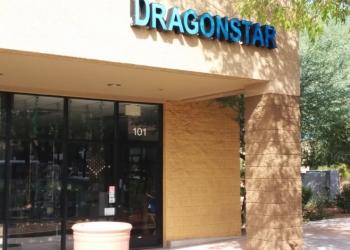 Mesa gift shop Dragonstar Books & Gifts