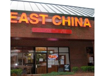 Best Restaurants in Montgomery | OpenTable