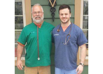 Baltimore veterinary clinic Erdman Animal Hospital
